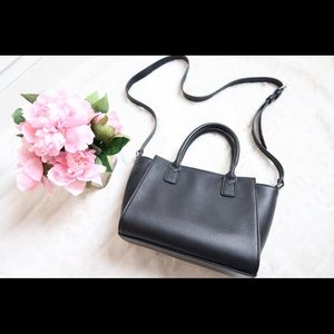 Forever 21 Black Leather Satchel